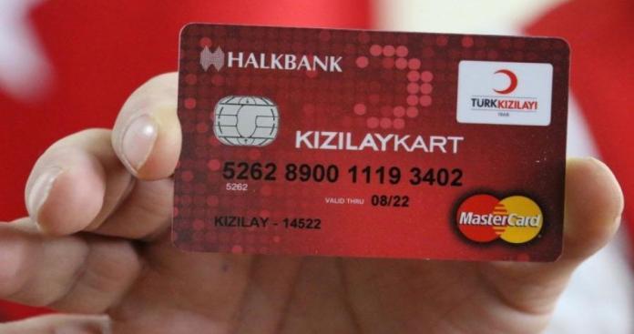بشرى سارة للاجئين السوريين من الهلال الأحمر التركي