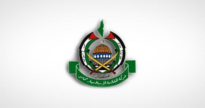 """ننشر النص الكامل لوثيقة المبادئ والسياسات العامة لحركة """"حماس"""""""