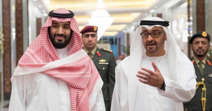 مخاوف في الإمارات من نجاح المصالحة بين قطر والسعودية