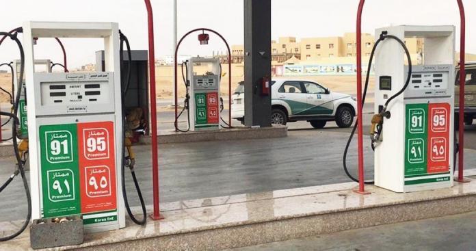 قرار مفاجئ في السعودية بشأن أسعار البنزين يثير ضجة واسعة
