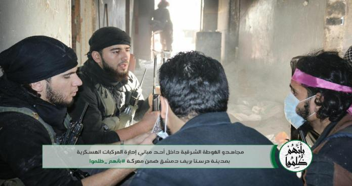 فصائل الغوطة توجه إنذارا أخيرا لقوات النظام المحاصرين وتضعهم أمام خيار واحد