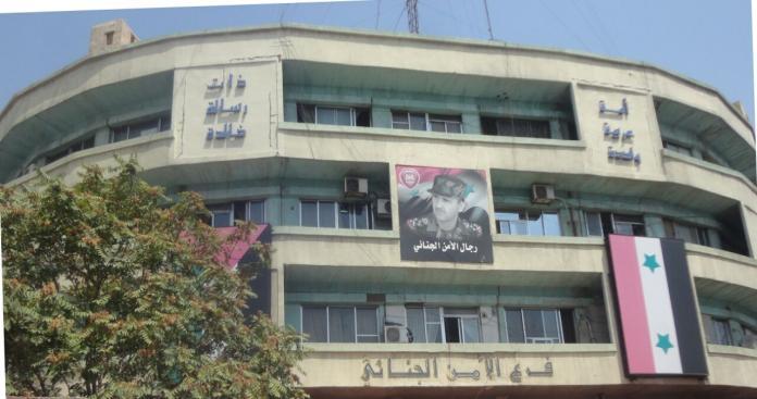 قتلت أختها وحرقتها بالبنزين.. جريمة مروعة تهز ريف العاصمة دمشق