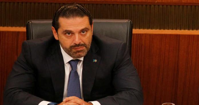 الحريري يعلن استقالته من السعودية ويهدد بقطع أيدي إيران في المنطقة
