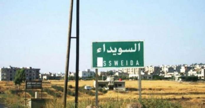 غليان شعبي في السويداء عقب إعدام تنظيم الدولة إحدى المختطفات