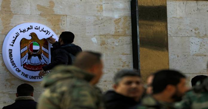 """قرار جديد من الإمارات يخص """"نظام الأسد"""".. التطبيق نهاية الشهر الجاري"""