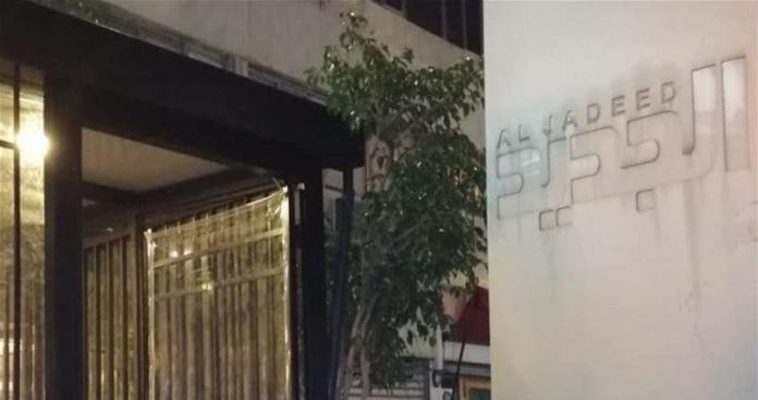 """استهداف قناة الجديد اللبنانية المُحرّضة على السوريين بـ""""قنبلة"""" (فيديو)"""