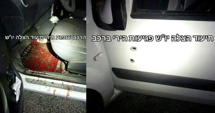 """مقاومون فلسطينيون يستهدفون سيارة مستوطنين قرب """"بيت لحم"""""""