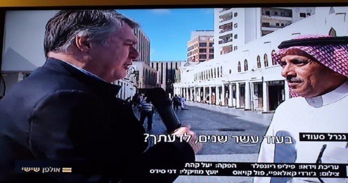 """""""من قلب السعودية"""".. تقرير إسرائيلي يتحدث عن نساء سافرات وعلاقات جرئية مع الرجال"""