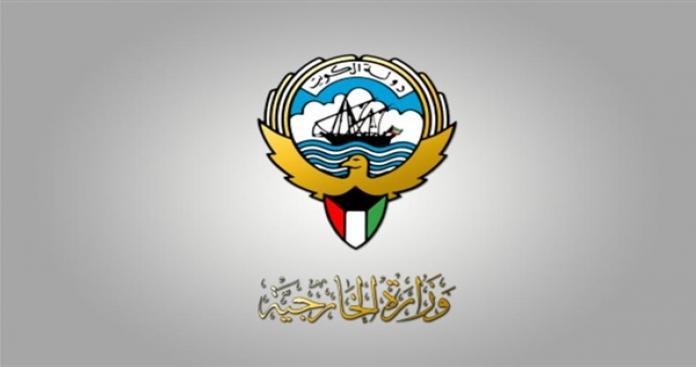 """الخارجية الكويتية تستدعي القائم بأعمال سفار """"نظام الأسد"""""""