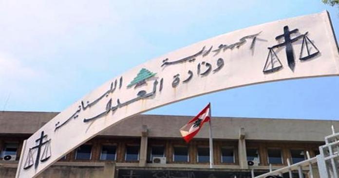 """حكم قضائي """"الأول من نوعه"""" بتاريخ لبنان ضد قاصر.. ماذا فعل؟!"""