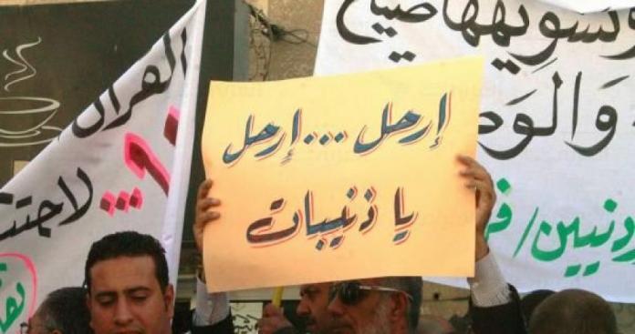 حرب المناهج الدراسية في الأردن