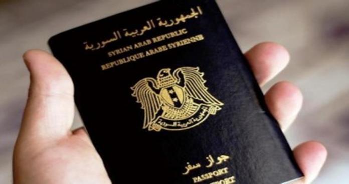 نظام الأسد يعلن عن اجراء جديد بشأن جواز السفر السوري