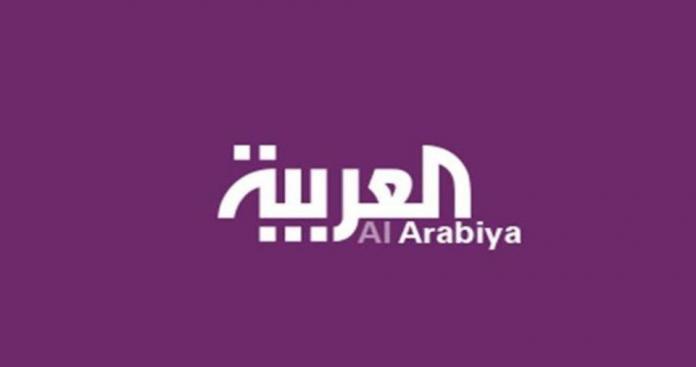 """قناة """"العربية"""" السعودية تصف الثوار بـ""""الإرهابيين"""" بعد الهجوم الفتاك على النظام شمالي حماة (صورة)"""