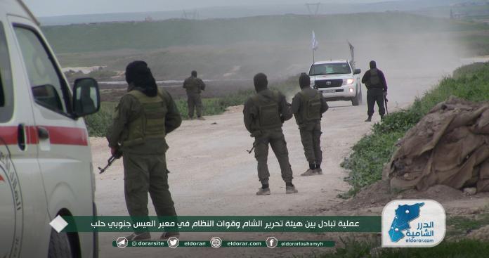 """عملية تبادل بين """"تحرير الشام"""" ونظام الأسد جنوب حلب تفضي إلى تحرير 27 أسيرًا"""