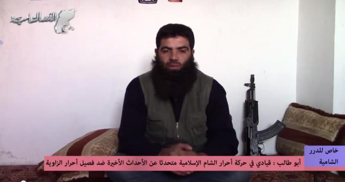 """بالفيديو .. لقاء مع قائد """" أحرار الشام """" ضمن حملة تطهير """" المفسدين """" بريف إدلب"""