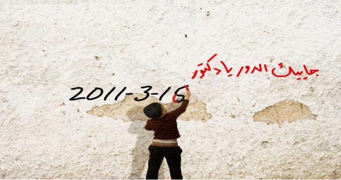 حمزة الخطيب يُبعث من جديد في درعا