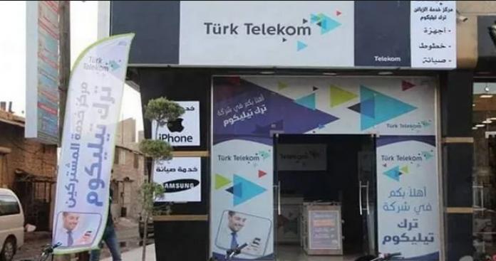 صدمة جديدة... شركات الاتصالات التركية تبدأ بايقاف خطوطها في الشمال السوري المحرر
