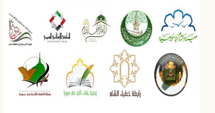 """بيان الروابط العلمية والهيئات الإسلامية السورية حول تصرفات تنظيم """"الدولة الإسلامية"""""""