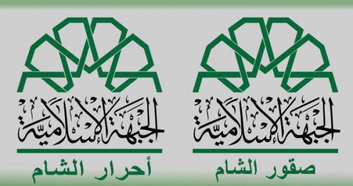 ألوية صقور الشام تنفصل عن حركة أحرار الشام الاسلامية