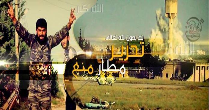 تحرير مطار منغ العسكري أسطورة المطارات في سوريا