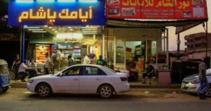 ضربة جديدة للاجئين السوريين من الحكومة السودانية