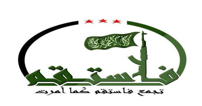فصيل عسكري يعلن جاهزيته لتسليج وتدريب أبناء مدينة حلب المحاصرة