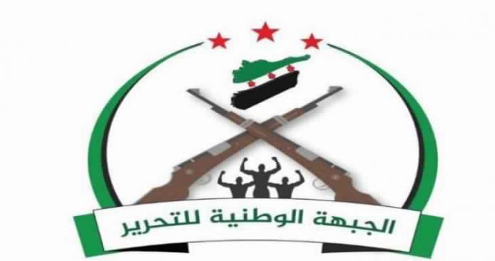 """""""الجبهة الوطنية"""" تعلن موافقتها على وقف إطلاق النار وتدعوا عناصرها للبقاء قيد الجاهزية"""