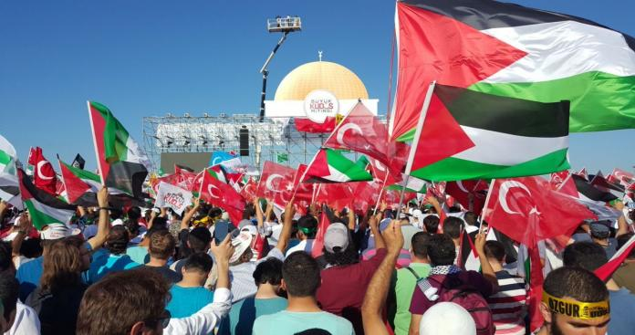 غضب يجتاح الشارع التركي احتجاجا على الاعتراف بالقدس عاصمة لإسرائيل