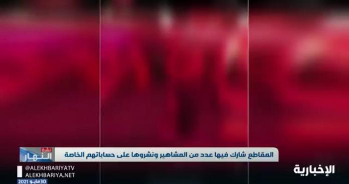 فيديو فاضح لنجمة مواقع التواصل السعودية ريم السويدي.. وتحرك عاجل من السلطات