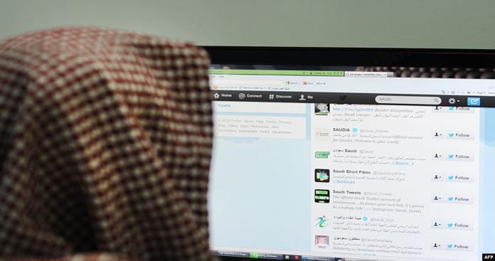 غضب عارم بالسعودية بسبب مطربة تغني بملابس مكشوفة مستخدمة آيات قرآنية (فيديو)