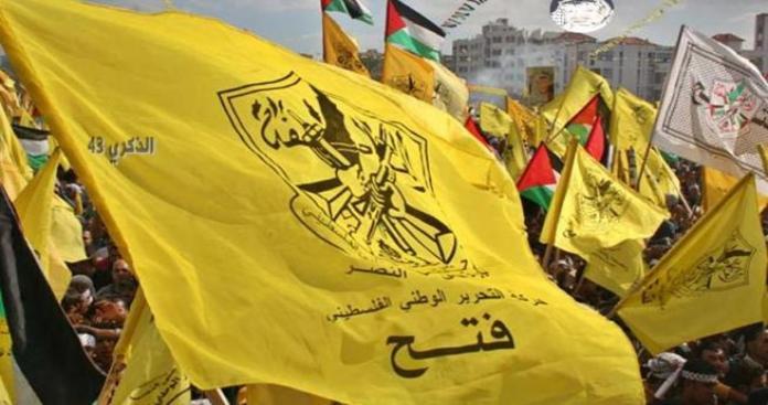 فتح تشكل لجنة خاصة لفصل المتعاونين مع حماس