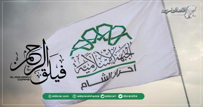 """""""أحرار الشام"""" و""""فيلق الرحمن"""" يتفقان على التهدئة في الغوطة الشرقية"""