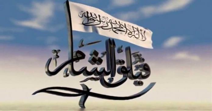 فيلق الشام: مقترح وقف إطلاق النار لم يعرض على الفصائل العسكرية بعد