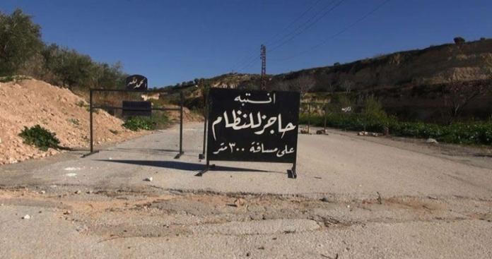 """""""المقاومة الشعبية"""" في درعا توجِّه ضربة جديدة موجعة للأمن العسكري بالنظام"""