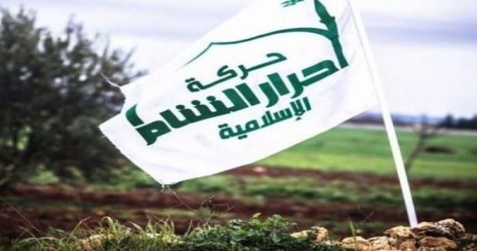 القطاع الشمالي لحركة أحرار الشام ينضم إلى الكتلة الشامية بحلب