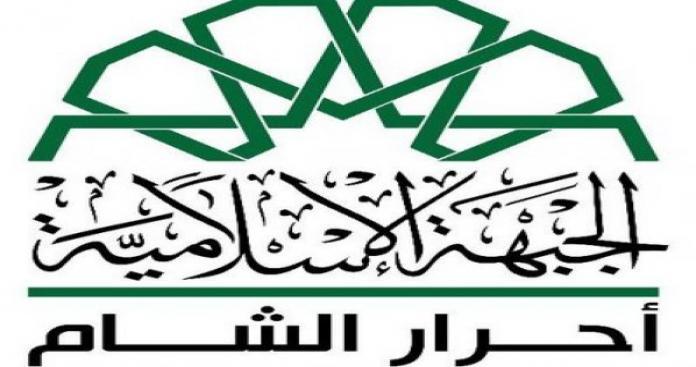 """أحرار الشام : لا مشكلة عندنا برفع علم الثورة .. ومشروعنا مختلف عن """" النصرة"""""""