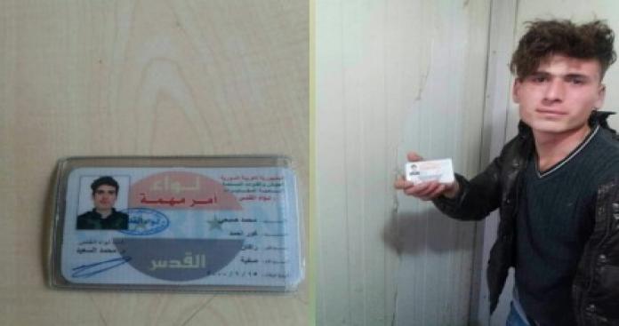 """اعتقال أحد عناصر ميليشيا """"لواء القدس"""" في أخترين شمالي حلب (صور)"""