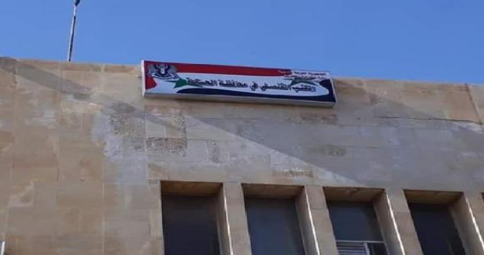 قنصلية الأسد بالحسكة.. اعتراف بالدولة الكردية أم فرع مخابراتي للتجسس؟