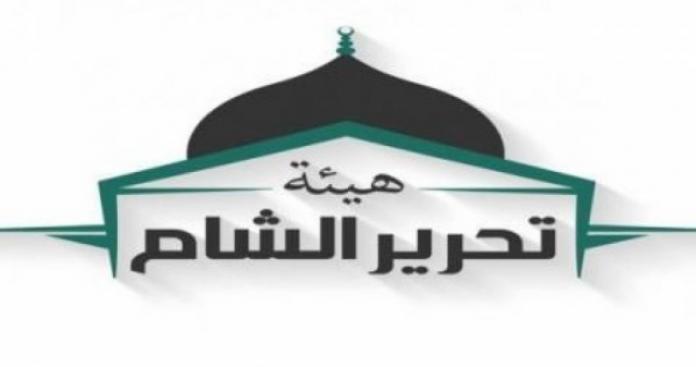 """تحرير الشام تفند اتهامات """"الزنكي"""" حول التقرب مع ايران"""