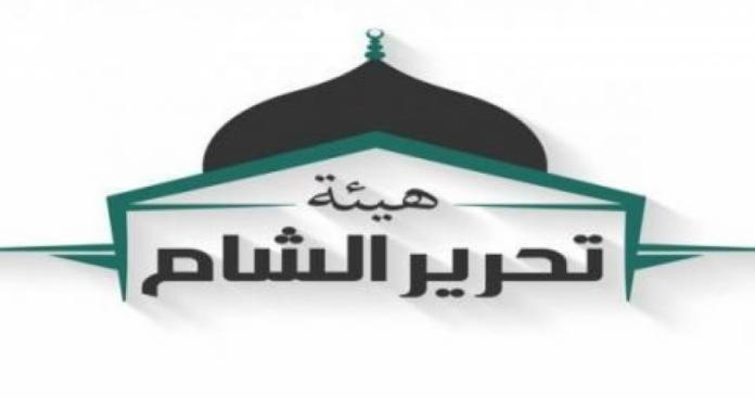 """تصريح مفاجئ لمسؤولة في الخارجية الأمريكية حول """" هيئة تحرير الشام"""""""