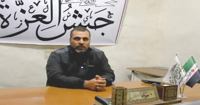 """قائد """"جيش العزة"""": """"خفض التصعيد"""" هو مناورة لتقسيم سوريا"""