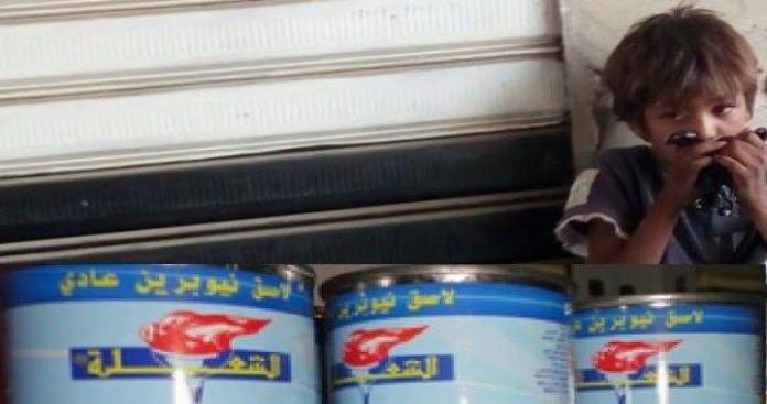 """بعد انتشارها في دمشق.. ظاهرة """"شم الشعلة"""" تنتقل إلى مناطق الأسد في ديرالزور"""