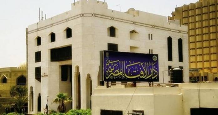 """""""الإفتاء المصرية"""": تركيا كلفت منظمة بمخطط خطير داخل المسجد الحرام (فيديو)"""