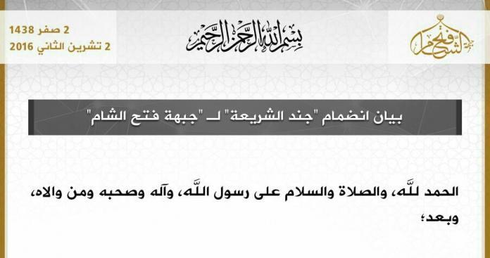 """""""جند الشريعة"""" تعلن انضمامها لجبهة فتح الشام"""