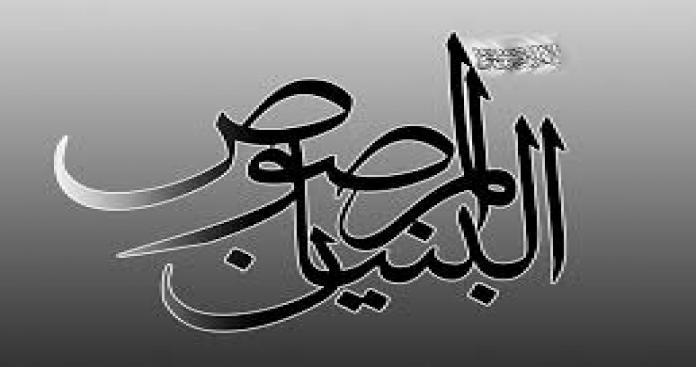 البنيان المرصوص تطالب بتسليم قتلة احد قادتها بدرعا