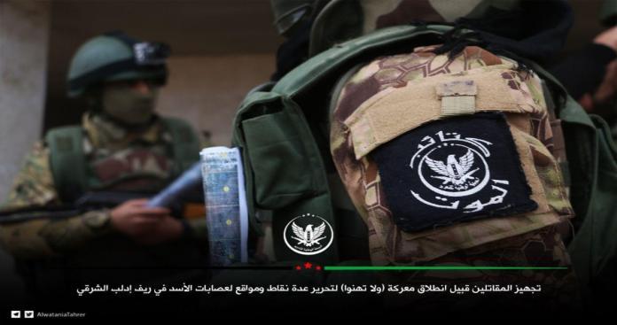 """كمين محكم لـ""""الجبهة الوطنية"""" يفتك بمجوعة من """"قوات الأسد"""" جنوبي إدلب (فيديو)"""