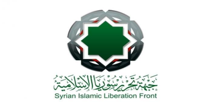 جبهة تحرير سوريا الإسلامية تهنئ بحلول شهر رمضان وتتعهد بتطهير البلاد