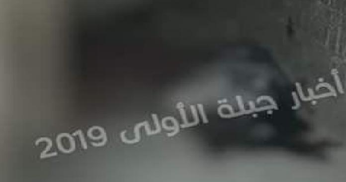 جثتها شبه عارية.. قتل فتاة من إدلب بعد اغتصابها قرب مفرزة أمنية في جبلة (صور)