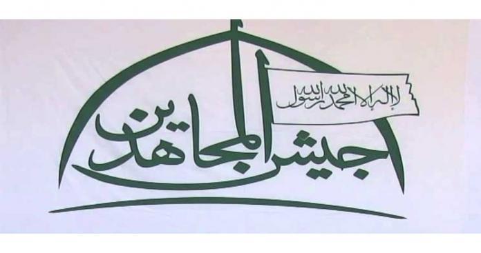 قضية جيش المجاهدين وفتح الشام تشغل الرأي العام
