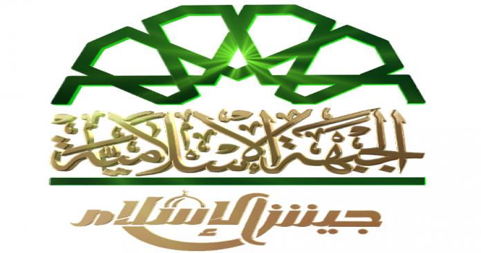 """محاولة اغتيال قائد """"جيش الإسلام"""" في جنوب دمشق"""